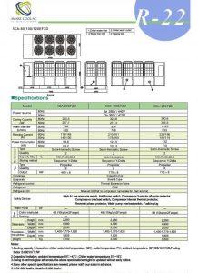 چیلر تراکمی هوا خنک SCA-80/100/120EF2D