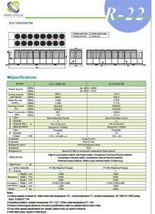 چیلر تراکمی هوا خنک SCA-180/220EF2B